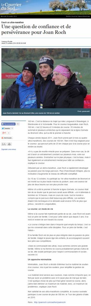 Vanessa Picotte, Le Courrier du Sud, 23 octobre 2014,
